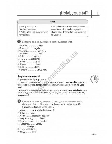 "Дитяча книжка ""My first English words - Транспорт"""
