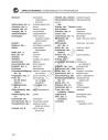 À la découverte du français 5. Граматичний посібник для 5-го класу ЗНЗ (1-й рік навчання, 2-га іноземна мова)