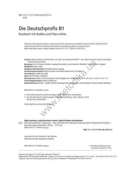 À la découverte du français 6. Робочий зошит для 6-го класу ЗНЗ (2-й рік навчання, 2-га іноземна мова)