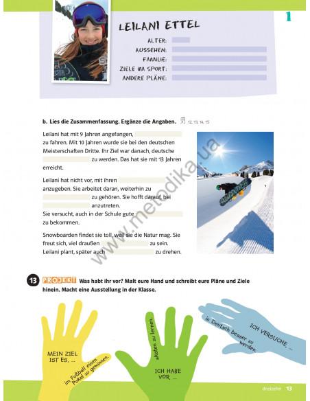 À la découverte du français 6. Рабочая тетрадь для 6-го класса (2-й год обуч., 2-й иностранный)