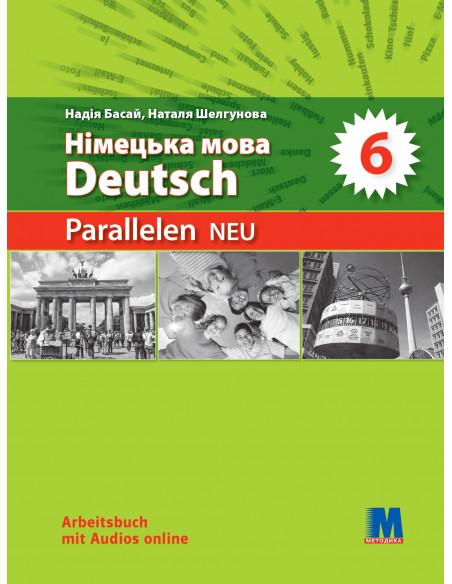 À la découverte du français 7. Учебник для 7-го класса (3-й год обучения, 2-й иностранный)